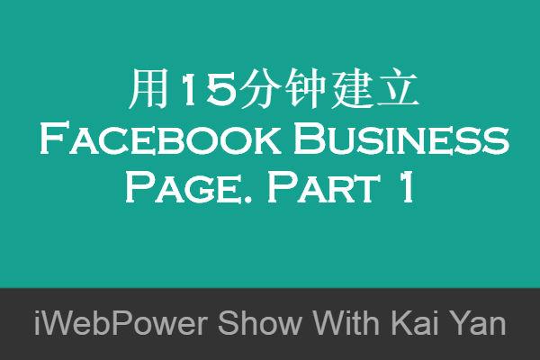 fb-blog-1-1